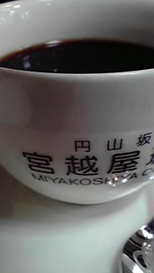 仙台のおいしいものをご紹介-宮越屋コーヒー