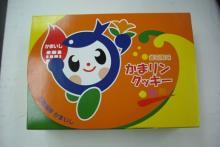 仙台のおいしいものをご紹介-かまりん箱