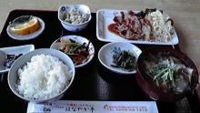 仙台のおいしいもの・宮城のおいしいものをご紹介-はなやか