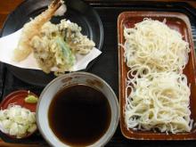 仙台のおいしいもの・宮城のおいしいものをご紹介-いちふじうーめん