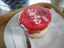 仙台のおいしいもの・宮城のおいしいものをご紹介-うまいプリン