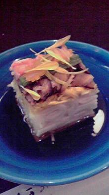 仙台のおいしいもの・宮城のおいしいものをご紹介-ほし