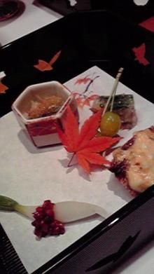 仙台のおいしいもの・宮城のおいしいものをご紹介-先付け 和旬楽