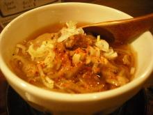 仙台のおいしいもの・宮城のおいしいものをご紹介-仙台 あくび 芋に