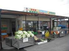 仙台のおいしいもの・宮城のおいしいものをご紹介-角田 ベコ屋の洋ちゃん 野菜売り場