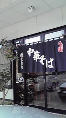 仙台のおいしいもの・宮城のおいしいものをご紹介-仙台宮城のおいしいもの丸森のラーメン