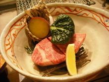 仙台のおいしいもの・宮城のおいしいものをご紹介-仙台のおいしい焼肉和火一のヒレ