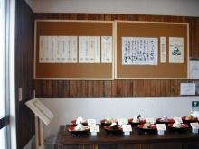 仙台のおいしいもの・宮城のおいしいものをご紹介-東鳴子 むすびや