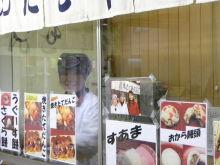 仙台のおいしいもの・宮城のおいしいものをご紹介-合格開運だんご