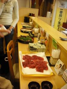 仙台のおいしいもの・宮城のおいしいものをご紹介-仙台宮城のおいしいもの 塩釜 マグロ