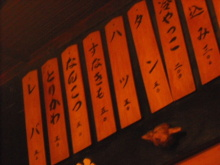 仙台のおいしいもの・宮城のおいしいものをご紹介-鳥 助六 山形 新庄