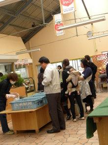 仙台のおいしいもの・宮城のおいしいものをご紹介-仙台・宮城のおいしいもの デリシャストマト