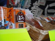 仙台のおいしいもの・宮城のおいしいものをご紹介-銀座で仙台宮城のおいしいもの
