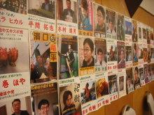 仙台のおいしいもの・宮城のおいしいものをご紹介-仙台宮城のポスター