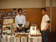 仙台のおいしいもの・宮城のおいしいものをご紹介-仙台宮城のアエルメンバー