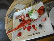 仙台のおいしいもの・宮城のおいしいものをご紹介-仙台宮城のおいしいもの ミティーク ケーキ