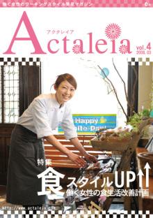 仙台のおいしいもの・宮城のおいしいものをご紹介-仙台宮城のおいしいケーキやさん ミティーク