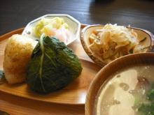 仙台のおいしいもの・宮城のおいしいものをご紹介-仙台宮城のおいしいもの むすびや おにぎり