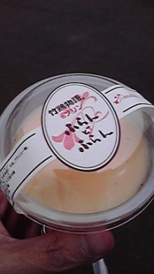 仙台のおいしいもの・宮城のおいしいものをご紹介-アトリエデリスのプリン