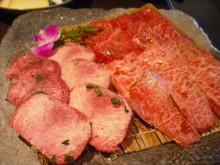 仙台のおいしいもの・宮城のおいしいものをご紹介-仙台宮城のおいしいもの 焼肉