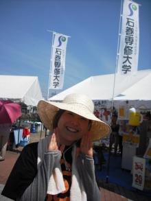 仙台のおいしいもの・宮城のおいしいものをご紹介-ほや ほやエキスポ 仙台宮城のおいしいもの