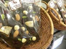 仙台のおいしいもの・宮城のおいしいものをご紹介-仙台のおいしいもの チョコラフランダース