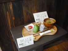 仙台のおいしいもの・宮城のおいしいものをご紹介-東鳴子 むすびや 小昼らんち