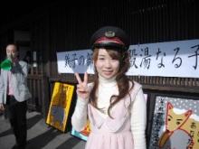 仙台のおいしいもの・宮城のおいしいものをご紹介-鉄道ひめ 御殿湯なる子 宮城