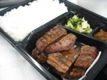 仙台のおいしいもの・宮城のおいしいものをご紹介-仙台のおいしいもの 牛タン 利休