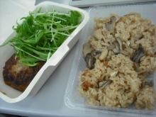 仙台のおいしいもの・宮城のおいしいものをご紹介-新関さん さとみの漬物 おこわ