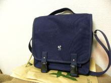 仙台のおいしいもの・宮城のおいしいものをご紹介-信三郎帆布 かばん