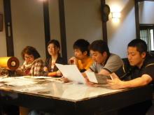 仙台のおいしいもの・宮城のおいしいものをご紹介-学ぶあおぞら組
