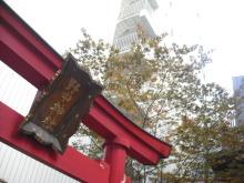 仙台のおいしいもの・宮城のおいしいものをご紹介-仙台 サンモール一番町 ぶらサンモ