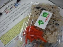 仙台のおいしいもの・宮城のおいしいものをご紹介-仙台 いろは横丁 豆や