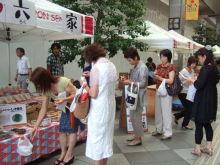 仙台のおいしいもの・宮城のおいしいものをご紹介-マルシェジャポン