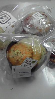 仙台のおいしいもの・宮城のおいしいものをご紹介-仙台みやぎのおいしいスイーツ、あおばスイーツ