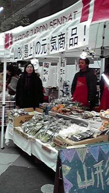 仙台のおいしいもの・宮城のおいしいものをご紹介-やくわファーム ジャム 最上