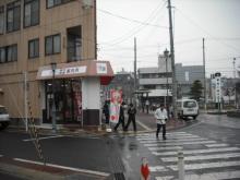 仙台のおいしいもの・宮城のおいしいものをご紹介-塩釜観光物産案内所