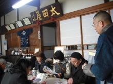 仙台のおいしいもの・宮城のおいしいものをご紹介-太田與八郎商店 味噌しょうゆ