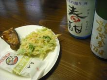 仙台のおいしいもの・宮城のおいしいものをご紹介-熊久商店