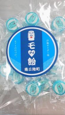 仙台のおいしいもの・宮城のおいしいものをご紹介-南三陸モアイ飴